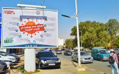سلطة تنظيم الإشهار تطلق حملة للتوعية ضد انتشار وباء كورونا