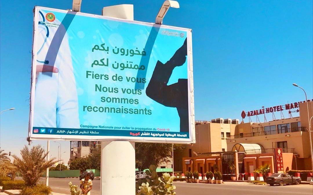 سلطة تنظيم الإشهار تواصل حملتها التوعوية ضد انتشار كورونا