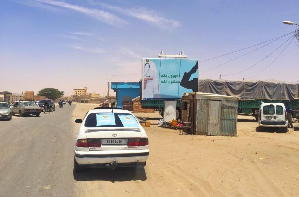 سلطة تنظيم الإشهار تبدأ حملتها التوعوية المسموعة من ولاية نواكشوط الجنوبية