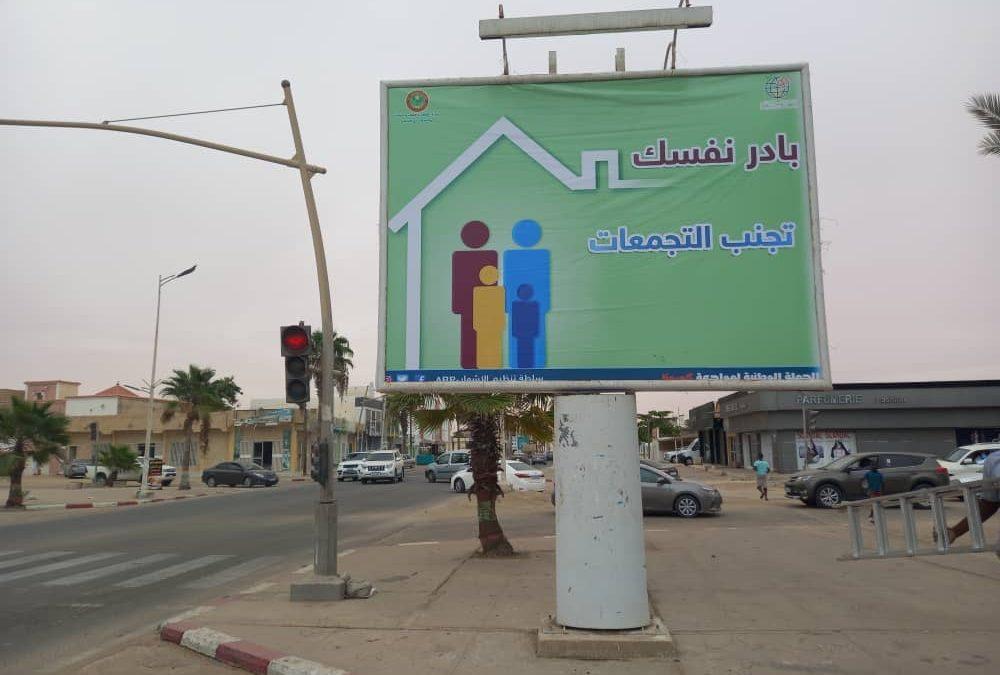 سلطة تنظيم الإشهار تطلق حملة تحسيسية لمواجهة كورونا ضمن الحملة الوطنية لمواجهة الموجة الثالثة من الفيروس